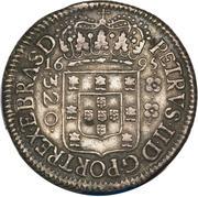 320 Réis - Pedro II (narrow crown) – obverse