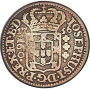 160 Réis - José I – obverse