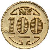 100 Réis (Colonia Santa Teresa; Leprosarium Coinage) – obverse