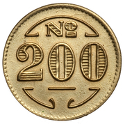 200 Réis (Colonia Santa Teresa; Leprosarium Coinage) – obverse