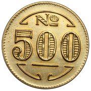 500 Réis (Colonia Santa Teresa; Leprosarium Coinage) – obverse