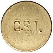 1000 Réis (Colonia Santa Teresa; Leprosarium Coinage) – reverse