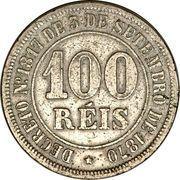100 Réis - Pedro II – reverse
