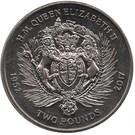 2 Pounds - Elizabeth II (Coat of arms) – reverse