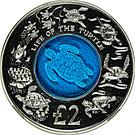 2 Pounds - Elizabeth II (Life of the Turtle) – reverse