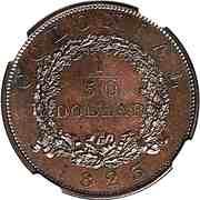 1/50 Dollar - George IV – reverse