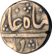 1 Rupee - Imtaya-ud-Daula (Broach) – reverse