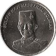 20 Sen - Hassanal Bolkiah (2nd portrait) -  obverse