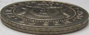 50 Sen - Hassanal Bolkiah (1st portrait; w/o numeral 'I' in title) -  obverse