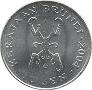 10 Sen - Hassanal Bolkiah (2nd portrait) -  reverse