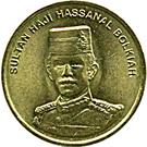 1 Sen - Hassanal Bolkiah (2nd portrait) – obverse