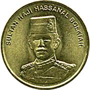1 Sen - Hassanal Bolkiah (2nd portrait) -  obverse