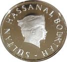 5 Sen - Hassanal Bolkiah (1st portrait; w/o numeral 'I' in title) – obverse
