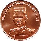 1 Sen - Hassanal Bolkiah (Independence) – obverse