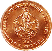 1 Sen - Hassanal Bolkiah (Independence) – reverse