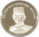 5 Sen - Hassanal Bolkiah (2nd portrait) – obverse