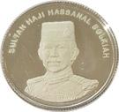 1 Sen - Hassanal Bolkiah (25 Years - Currency Board) – obverse