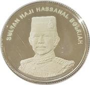 1 Sen - Hassanal Bolkiah (25 Years - Currency Board) – obverse