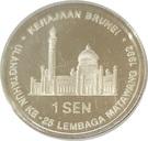 1 Sen - Hassanal Bolkiah (25 Years - Currency Board) – reverse
