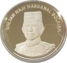 5 Sen - Hassanal Bolkiah (25 Years - Currency Board) – obverse