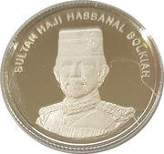 5 Sen - Hassanal Bolkiah (25 Years - Currency Board) – obverse