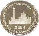 5 Sen - Hassanal Bolkiah (25 Years - Currency Board) – reverse