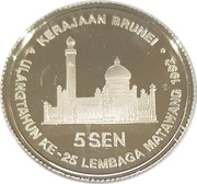5 Sen - Hassanal Bolkiah (25 Years - Currency Board) – reverse