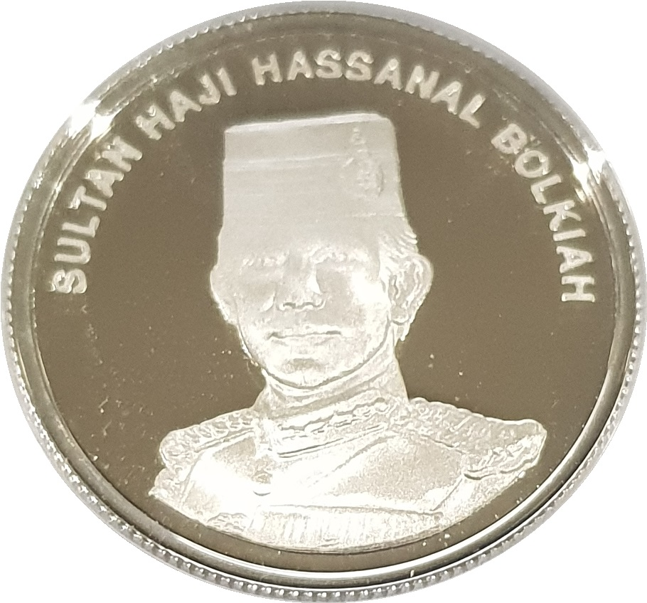 50 SEN 1992-2010 UNC THE ABODE OF PEACE 5 COINS SET: 1 20 10 BRUNEI 5