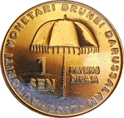 1 Sen - Hassanal Bolkiah (3rd portrait; Golden Jubilee) – reverse
