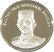 1 Sen - Hassanal Bolkiah (10 Years of Independence) – obverse