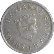 5 Sen - Hassanal Bolkiah (1st portrait) – obverse