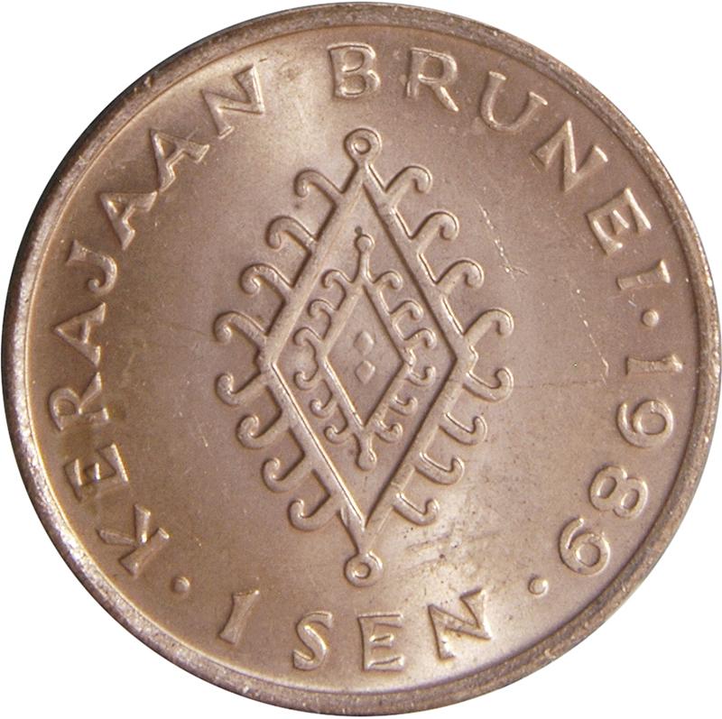 Asia coin km15a Brunei 1 Sen 1987