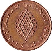 1 Sen - Hassanal Bolkiah (1st portrait; w/o numeral 'I' in title) – reverse