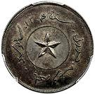 1 Cent - Hashim Jalilul Alam – obverse