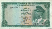 5 Ringgit – obverse