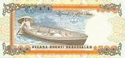 500 Ringgit -  reverse