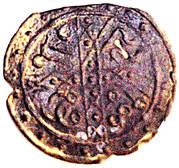 Pitis Harimau - Sultan Al Adil, Malik Al Dzahir – reverse