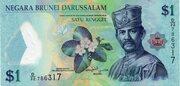 1 Ringgit (Dollar) – obverse