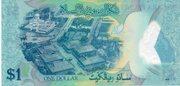 1 Ringgit (Dollar) – reverse