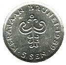 5 Sen - Hassanal Bolkiah (1st portrait; w/o numeral 'I' in title) – reverse