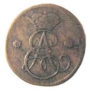1 Pfennig - Ernst August – obverse