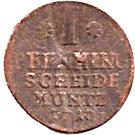 1 Pfennig - Anton Ulrich – reverse
