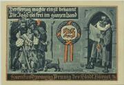 25 Pfennig (Hunting Series - Issue 1) – reverse