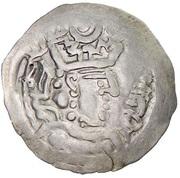 Drachm - Tukaspadak / Tarkhun - 689-710 AD (Samarqand - imitation of Drachm of Varharan V - Arab-Sasanian) – obverse