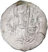 Drachm - Tukaspadak / Tarkhun - 689-710 AD (Samarqand - imitation of Drachm of Varharan V - Arab-Sasanian) – reverse