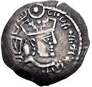 Drachm - Khunak (Samarqand - imitation of Drachm of Varharan V - Arab-Sasanian) – obverse