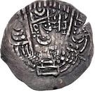 Drachm - Khunak (Samarqand - imitation of Drachm of Varharan V - Arab-Sasanian) – reverse