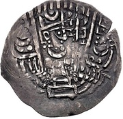 Drachm - Khunak - 700-790 AD (Samarqand - imitation of Drachm of Varharan V - Arab-Sasanian) – reverse
