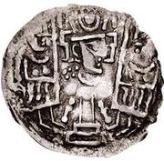 1 Drachm - Kana (Bukhar Khudat; Samarqand) – reverse