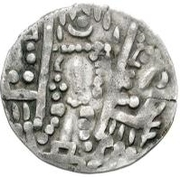 1 Drachm - Anonymous (Bukhar Khudat; late type; facing left; Samarqand) – reverse